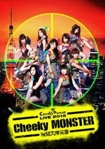 [送料無料] Cheeky Parade LIVE 2015「Cheeky MONSTER~腹筋大博覧會~」 [Blu-ray]