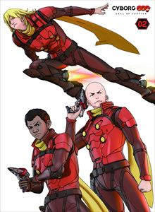 [送料無料] CYBORG009 CALL OF JUSTICE Vol.2 [DVD]