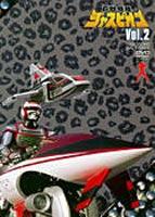 [送料無料] [DVD] 巨獣特捜ジャスピオン VOL.2 VOL.2 [DVD], 【在庫有】:9fc2df65 --- sunward.msk.ru