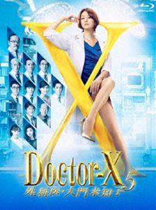 [送料無料] ドクターX ~外科医・大門未知子~ 5 Blu-ray-BOX [Blu-ray]
