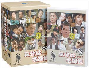 [送料無料] 気分は名探偵 DVD-BOX [DVD]