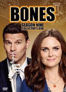 [送料無料] BONES 骨は語る シーズン9 DVDコレクターズBOX [DVD]