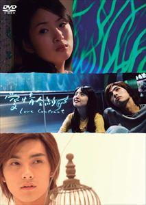 [送料無料] [送料無料] 愛情合約~Love Contract~ Contract~ DVD-BOX [DVD], アサヒヤワインセラー:fb20f8e9 --- sunward.msk.ru