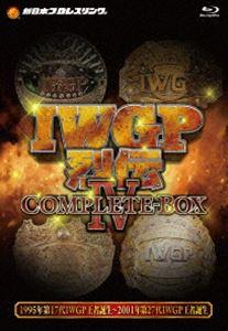 [送料無料] IWGP烈伝COMPLETE-BOX IV 1995年第17代IWGP王者誕生~2001年第27代IWGP王者誕生【Blu-ray-BOX】 [Blu-ray]