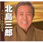 [送料無料] 北島三郎 / 北島三郎 スペシャルBOX(日本クラウン創立50周年記念) [CD]