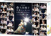 [送料無料] AKB48大島優子卒業コンサート in 味の素スタジアム~6月8日の降水確率56%(5月16日現在)、てるてる坊主は本当に効果があるのか?~【Blu-ray】スペシャルBOX(初回仕様限定盤) [Blu-ray]