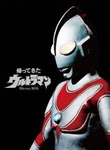 [送料無料] 帰ってきたウルトラマン Blu-ray BOX [Blu-ray]