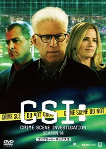 [送料無料] CSI:科学捜査班 シーズン14 コンプリートDVD BOX-2 [DVD]