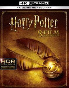 [送料無料] ハリー・ポッター 8フィルムコレクション<4K ULTRA HD&ブルーレイセット> [Ultra HD Blu-ray]