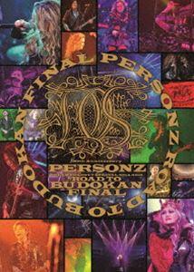 [送料無料] PERSONZ/DREAMERS ONLY SPECIAL 2014-2015 ROAD TO BUDOKAN FINAL(数量限定生産盤) [DVD]