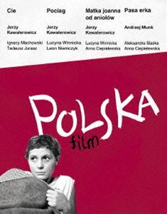 ポーランド映画傑作選3 カヴァレロヴィチ&ムンク Blu-ray BOX [Blu-ray]