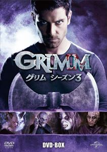[送料無料] GRIMM/グリム シーズン3 DVD BOX [DVD]