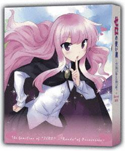 [送料無料] ゼロの使い魔~三美姫の輪舞~ Blu-ray BOX [Blu-ray]