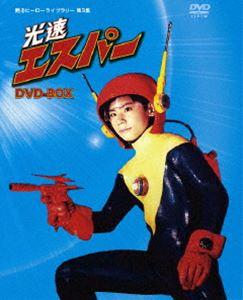 [送料無料] 甦るヒーローライブラリー 第16集 光速エスパー Blu-ray Vol.1 [Blu-ray]