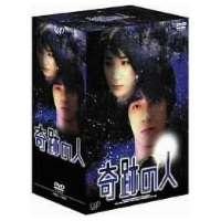 奇跡の人 DVD-BOX(初回限定生産) [DVD]