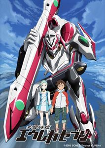 TVシリーズ 交響詩篇エウレカセブン Blu-ray BOX1 特装限定版 [Blu-ray]