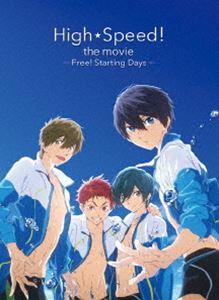 [送料無料] 【初回限定版】映画 ハイ☆スピード!―Free! Starting Days― [Blu-ray]