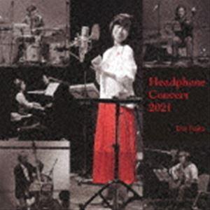 藤田恵美 vo Headphone 通販 ブランド買うならブランドオフ CD 2021 Concert