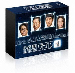 [送料無料] 流星ワゴン Blu-rayBOX [Blu-ray]