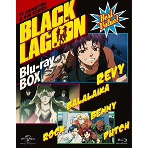 [送料無料] BLACK LAGOON Blu-ray BOX [Blu-ray]