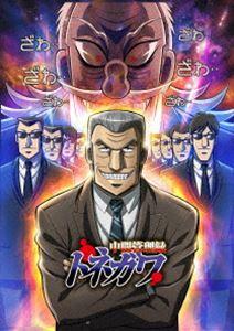 【ネット限定】 [送料無料] 中間管理録トネガワ Blu-ray 上巻 上巻 Blu-ray BOX BOX [Blu-ray], フジミムラ:a15fd0ba --- tringlobal.org