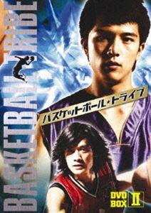 [送料無料] バスケットボール・トライブ DVD-BOX 2 [DVD]