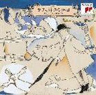 島田璃里 ベストクラシック100 45: サティ弾きの休日 ジムノペディ CD 中古 他 特価キャンペーン ヴェクサシオン グノシエンヌ
