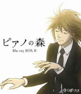 ピアノの森 Blu-ray BOX II [Blu-ray]