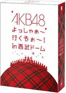 [送料無料] AKB48 よっしゃぁ~行くぞぉ~!in 西武ドーム スペシャルBOX(数量限定生産) [DVD]