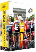 ツール ド 今だけスーパーセール限定 フランス2008 DVD ギフト スペシャルBOX