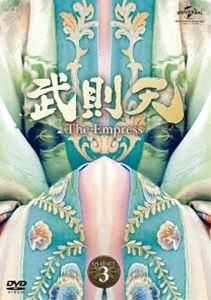 [送料無料] 武則天-The Empress- DVD-SET3 [DVD]