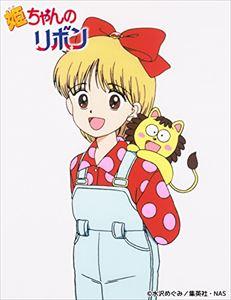 [送料無料] 姫ちゃんのリボン メモリアル DVD-BOX [DVD]