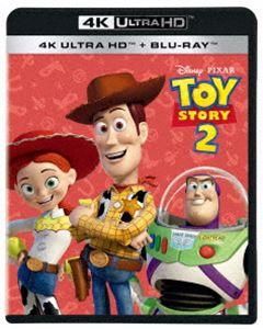 [送料無料] トイ・ストーリー2 4K UHD [Ultra HD Blu-ray]
