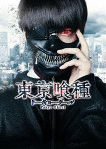 東京喰種 トーキョーグール 豪華版 初回限定生産 ランキングTOP10 DVD 激安格安割引情報満載