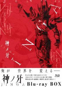[送料無料] 神ノ牙-JINGA- Blu-ray BOX [Blu-ray]