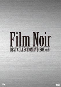 [送料無料] フィルム・ノワール ベスト・コレクション DVD-BOX Vol.6 [DVD]