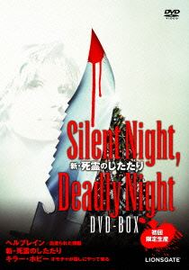 新 死霊のしたたり 祝開店大放出セール開催中 Silent Night, 正規品送料無料 DVD-BOX Night DVD Deadly