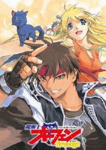 人気の EMOTION the [DVD] Best Revenge 魔術士オーフェン Revenge the DVD-BOX [DVD], 泉佐野市:b56ec946 --- mail.freshlymaid.co.zw