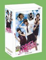 [送料無料] マイ・ボス マイ・ヒロイン~女師父一体~ DVD-BOX [DVD]