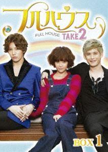[送料無料] フルハウス TAKE2 Blu-ray BOX 1 [Blu-ray]