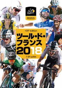 定番 ツール 全国どこでも送料無料 ド フランス2018 DVD スペシャルBOX