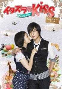 イタズラなKiss~Playful Kiss プロデューサーズ ブルーレイBOX2 カット版 全店販売中 Blu-ray 捧呈