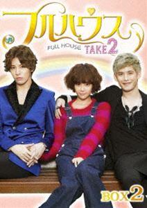 [送料無料] フルハウス TAKE2 Blu-ray BOX 2 [Blu-ray]