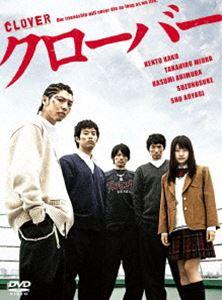 【メール便不可】 [送料無料] クローバー DVD-BOX [DVD], 木一筋 0cfd9ad8