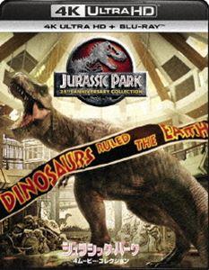 [送料無料] ジュラシック・パーク 4ムービー・コレクション[4K ULTRA HD+Blu-rayセット] [Ultra HD Blu-ray]