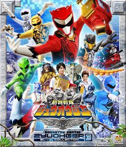 [送料無料] スーパー戦隊シリーズ 動物戦隊ジュウオウジャー Blu-ray COLLECTION 3 [Blu-ray]