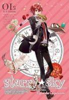 [送料無料] アニメ Starry☆Sky スペシャルプライスDVD-BOX1 [DVD]