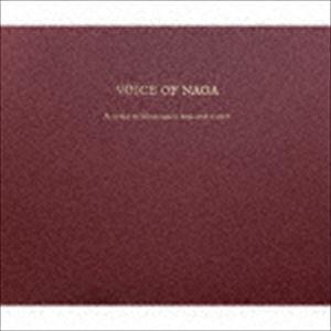 [送料無料] ナガ族 / ボイス・オブ・ナガ [CD]