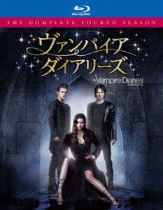 [送料無料] ヴァンパイア・ダイアリーズ〈フォース・シーズン〉 コンプリート・ボックス [Blu-ray]