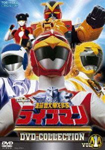 超獣戦隊ライブマン DVD COLLECTION VOL.1 [DVD]